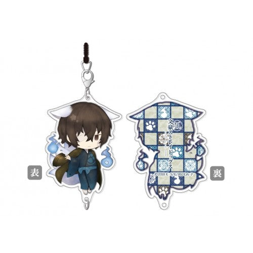 Bungo Stray Dogs - Dead Apple Chain Collection - Yokai Osamu Dazai