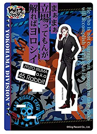 [Pre-order] Hypnosis Mic - My Man Acrylic Stand
