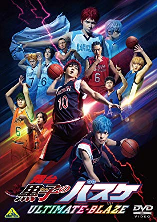 [Pre-order] Kuroko no Basket - ULTIMATE BLAZE Stage (DVD/Blu-ray)
