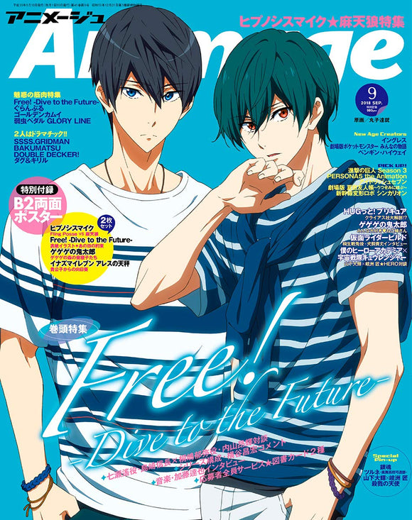 [Pre-order] Animage September 2018 Issue