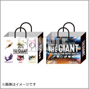 Haikyuu!! - Hajimari no Kyojin Goods - Shopping Bag