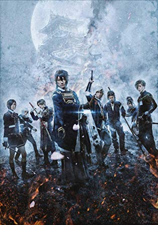 [Pre-order] Touken Ranbu Movie (DVD/Blu-ray)