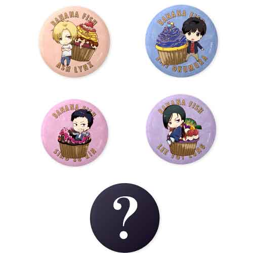[Pre-order] Banana Fish Cafe Concept Goods - Trading Can Badge (Random)