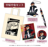 [Pre-order] Bungo Stray Dogs DEAD APPLE - AGF Limited Set (After AGF 2018)