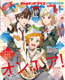 Otomedia May 2019 +SPRING 2019 issue