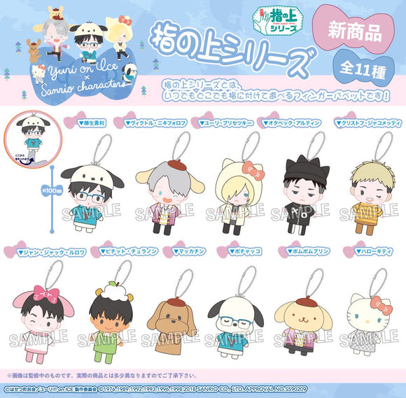 [Pre-order] Yuri!!! on Ice - Sanrio Collaboration Finger Top Series