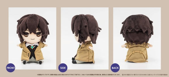 [Pre-order] Bungo Stray Dogs - Dead Apple Nuigurumi Chokonto Friends
