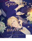Spoon.2Di vol. 44