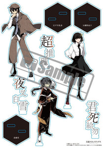 [Pre-order] Bungo Stray Dogs- Harukawa 35 Illustration Acrylic Stand - Armed Detective Agency Set