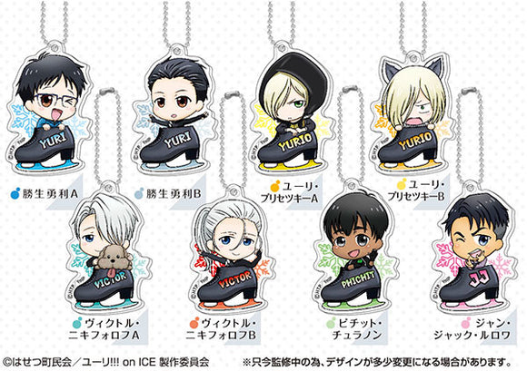 Yuri!!! on Ice - Mini Acrylic Keyholder