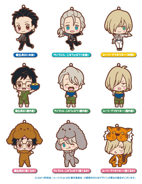Yuri!!! on Ice - ChokoKawa Rubber Strap