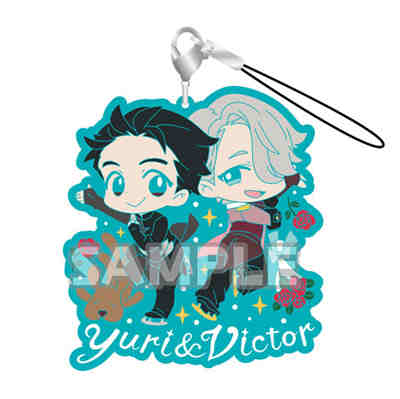 Yuri!!! on Ice - RICH Rubber Strap - Yuri Katsuki & Victor Nikiforov