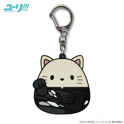 Yuri!!! on Ice - Maneki Mochi-Neko Rubber Strap - Yuri Katsuki