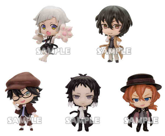 Bungo Stray Dogs - Collection Figure