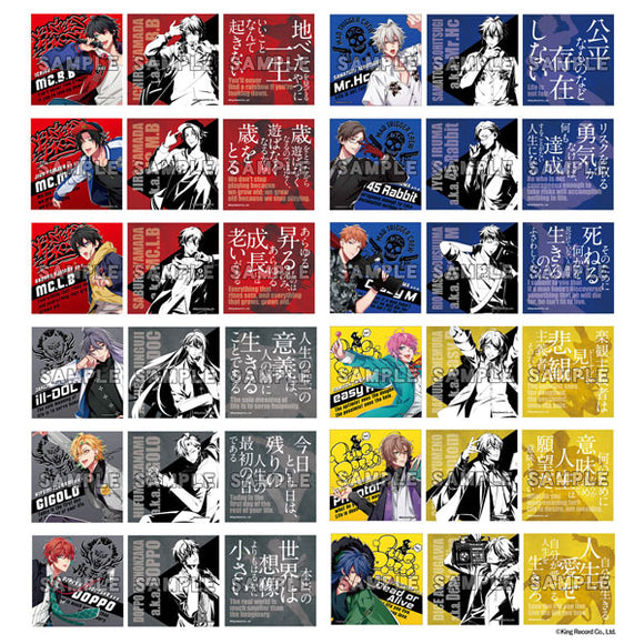 [Pre-order] Hypnosis Mic - Visual Sticker 12Pack BOX