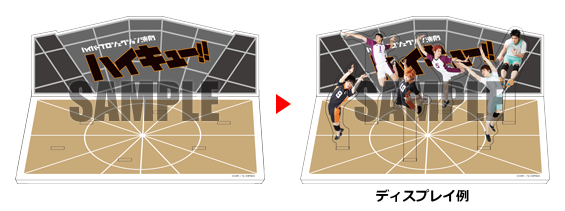 Haikyuu!! - Saikyō no Team Goods - Acrylic Stand Display