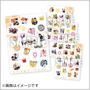 Haikyuu!! - Hajimari no Kyojin Goods - Stamp Sticker