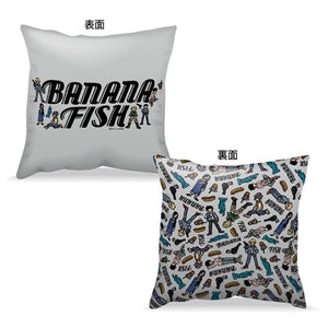 [Pre-order] Banana Fish Cafe Exclusive Goods - Cushion Cover