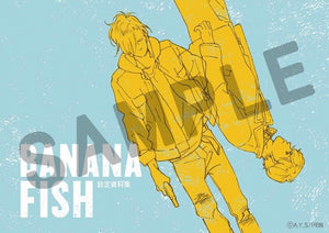[Pre-order] Banana Fish - Setting Materials Collection