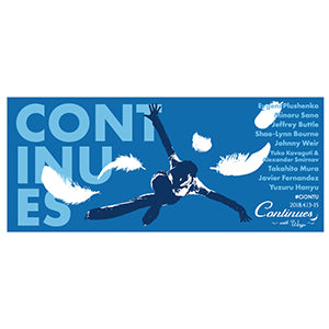 Continues with Wings Goods - Towels