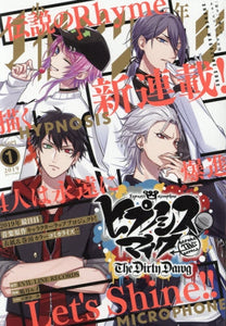 Shonen Magazine Edge - January 2019 issue