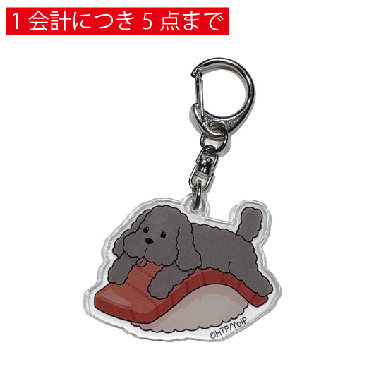 Yuri!!! on Ice - Yuri on GRAND PRIX Acrylic Keyholder