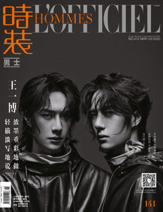 L'Officiel [China] - March 2020 Edition