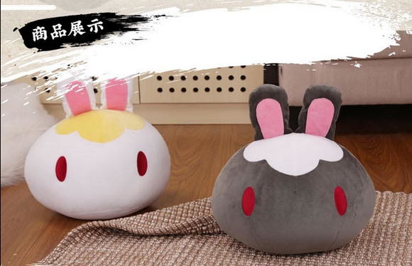 Mo Dao Zu Shi - Rabbit Pillow