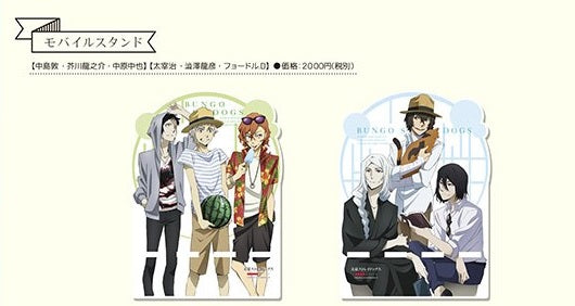 [Pre-order] Bungo Stray Dogs x Marui Department Store Collaboration (Summer 2018) - Mobile Stand
