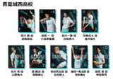 Haikyuu!! - Saikyō no Team Goods - Player's Photo