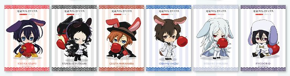 Bungo Stray Dogs - Dead Apple Usagimimi Post Card