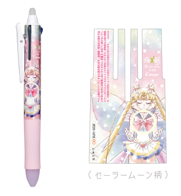 Sailor Moon - Friction Ballpen (3 colors)