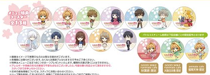 Card Captor Sakura - Animate Cafe Collaboration - Coaster