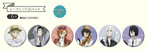 [Pre-order] Bungo Stray Dogs x Marui Department Store Collaboration (Summer 2018) - Secret Can Badge