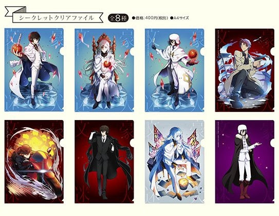[Pre-order] Bungo Stray Dogs x Marui Department Store Collaboration (Summer 2018) - Secret Clear File