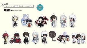 [Pre-order] Bungo Stray Dogs x Marui Department Store Collaboration (Summer 2018) - Secret Acrylic Keyholder (Chibi)