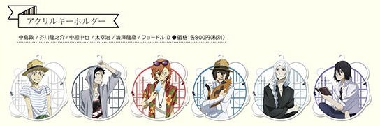 [Pre-order] Bungo Stray Dogs x Marui Department Store Collaboration (Summer 2018) - Secret Acrylic Keyholder