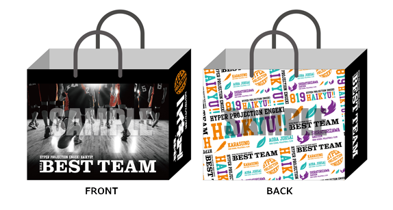 Haikyuu!! - Saikyō no Team Goods - Shopping Bag