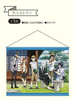 [Pre-order] Bungo Stray Dogs x Marui Department Store Collaboration (Summer 2018) - Tapestry