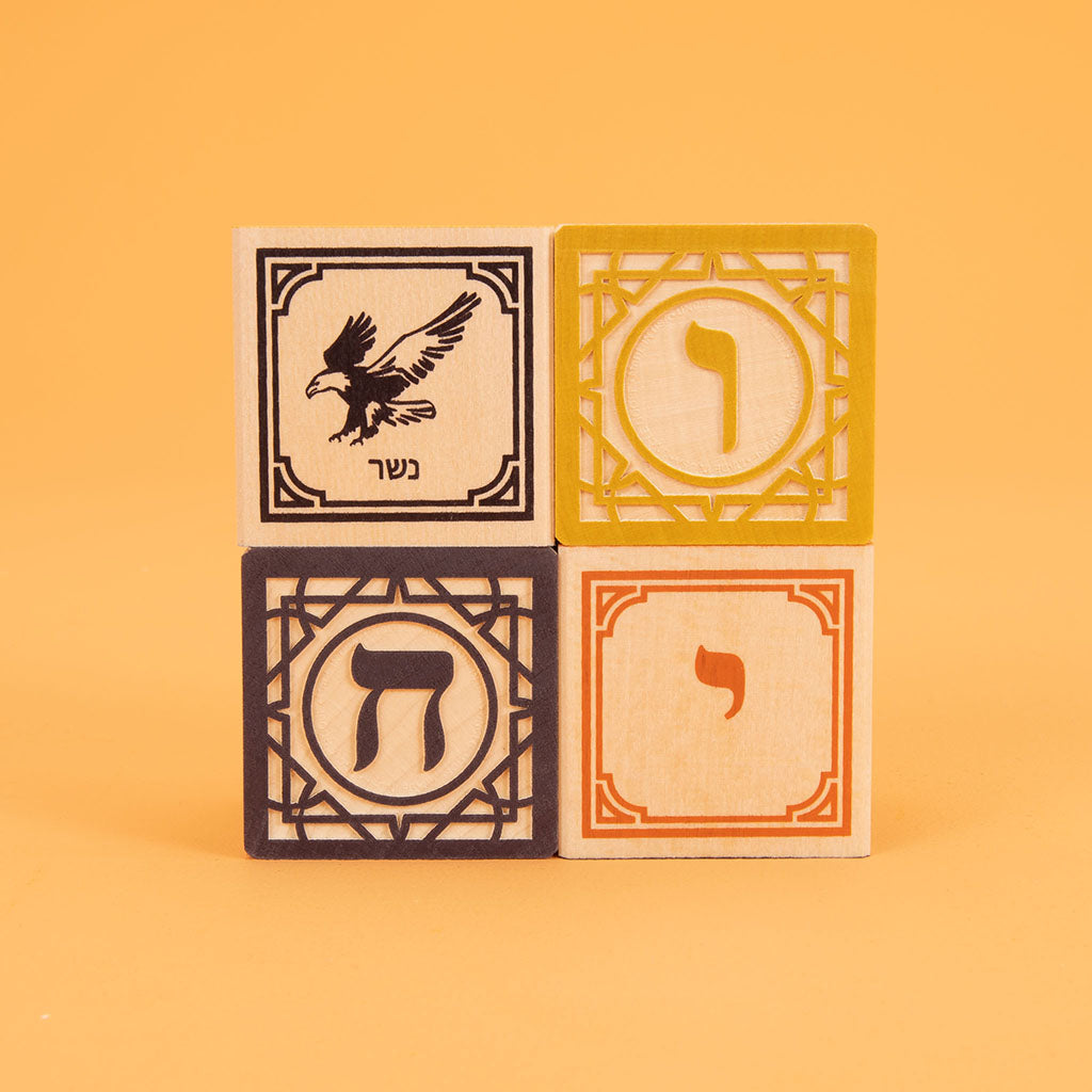 Uncle Goose Hebrew Blocks
