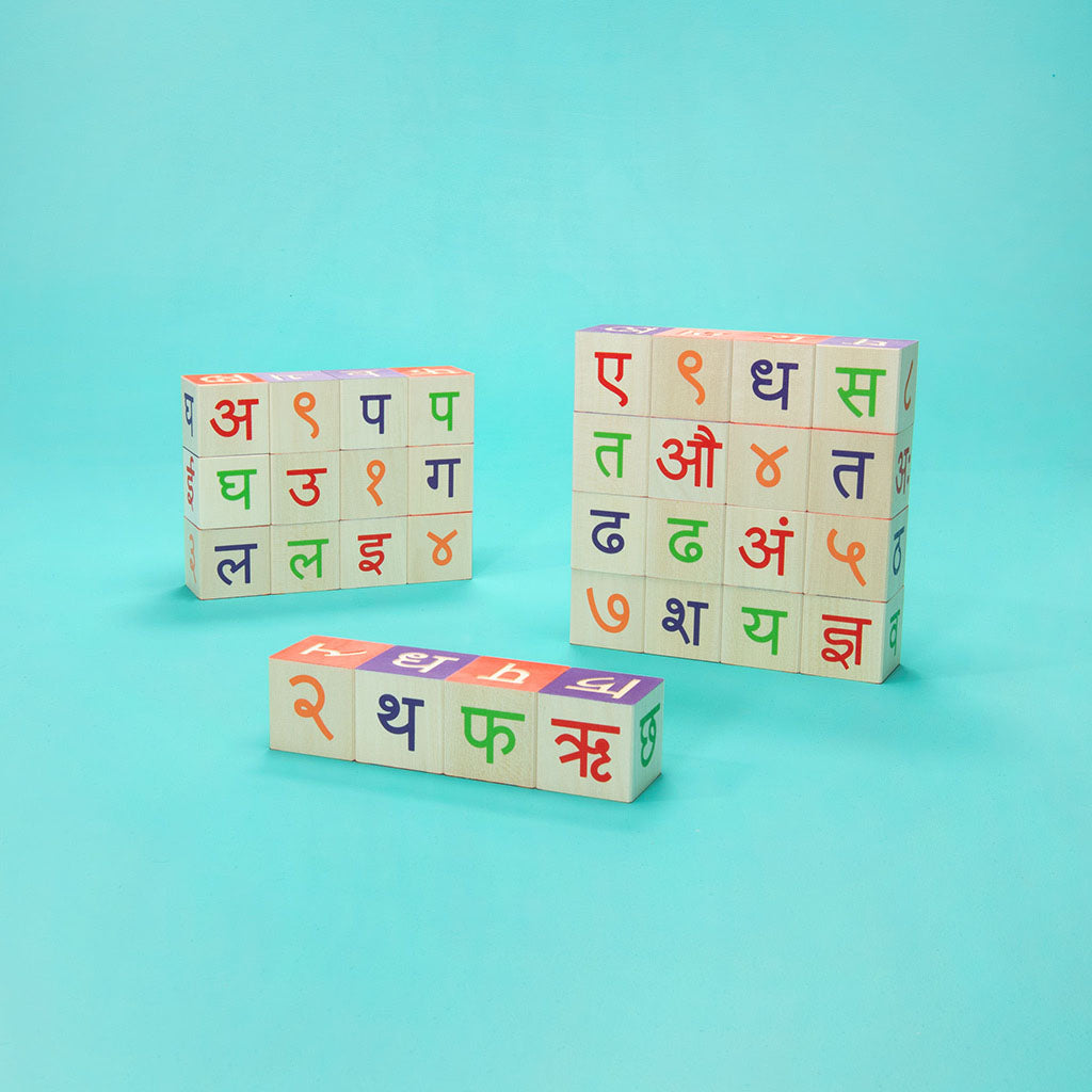 Uncle Goose Hindi Blocks