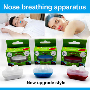 High-end Relieve Snoring Nose Snore Stopping Breathing Apparatus Guard Sleeping Aid Mini Snoring Device Anti Snore Silicone