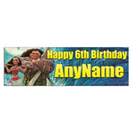 Personalized and Custom Printed Moana and Maui Birthday Banner Party Favor