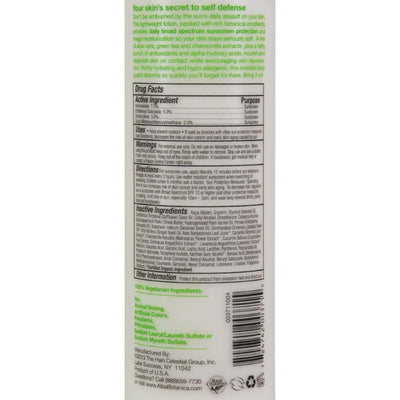 Alba Botanica Very Emollient Body Lotion Daily Shade Formula Spf 16 - 12 Fl Oz
