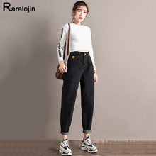 Spring Autumn jeans 2019 new Korean fashion casual tide high waist jeans plus size femme jeans women jeans loose harem pants