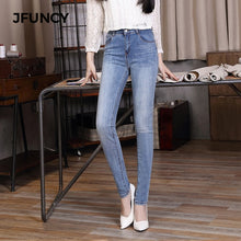 JFUNCY Plus Size Slim Jeans High Waist Women Skinny Denim Pencil Pants 2019 New Stretch Oversize Bodycon Female Trousers