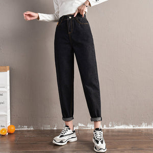 Spring Autumn Winter jeans 2019 Korean fashion casual tide high waist jeans plus size femme jeans women jeans loose harem pants