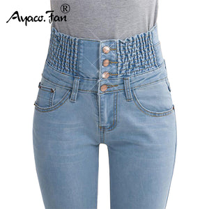 2019 Jeans Womens High Waist Elastic Skinny Denim Long Pencil Pants Plus Size 40 Woman Jeans Camisa Feminina Lady Fat Trousers