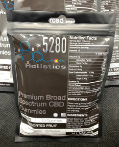 Premium CBD Gummies (50mg)