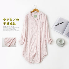 Women Night Shirts Stripe Nightdress Polka Dot